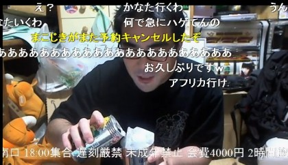 20160413-02yossan