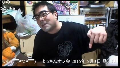 20160413-03yossan