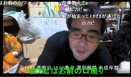 20160413-04yossan
