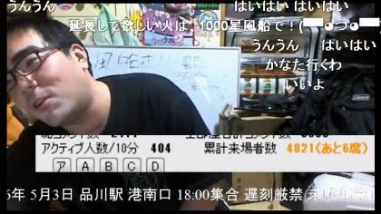 20160413-09yossan