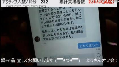 20160413-57yossan