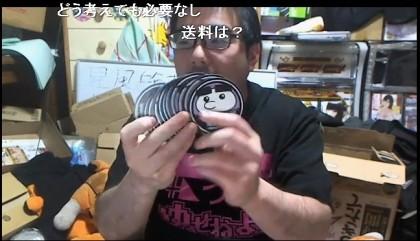 20160417-03yossan