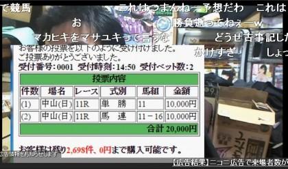 20160417-08yossan