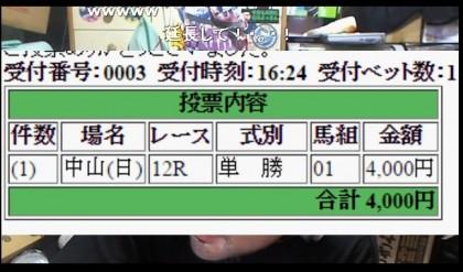 20160417-21yossan