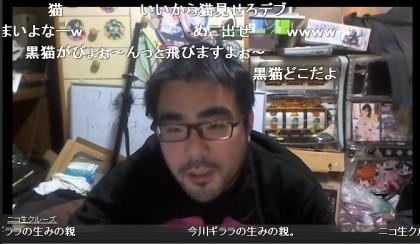 20160424-02yossan