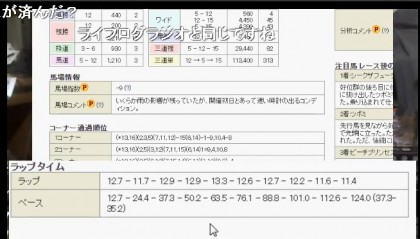 20160424-04yossan