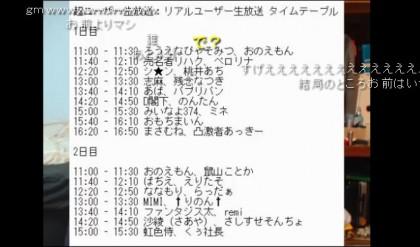 20160424-05taguchi