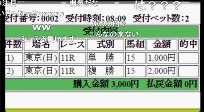 20160424-05yossan