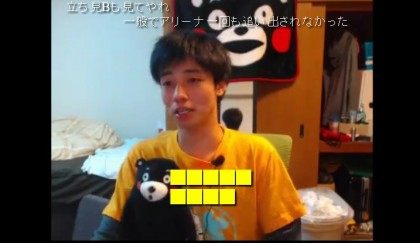 20160424-09taguchi