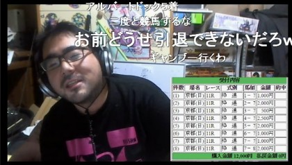20160424-10yossan