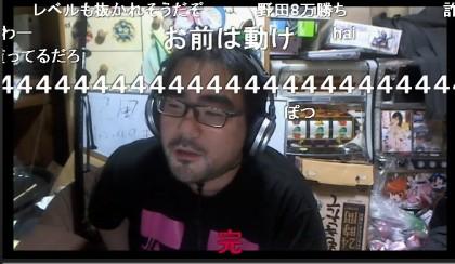 20160424-17yossan