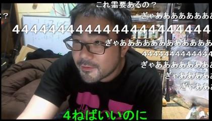 20160424-18yossan