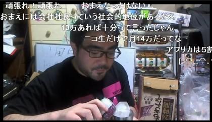 20160424-19yossan