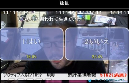 20160424-24yossan