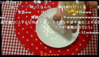 20160426-05mayudanuki