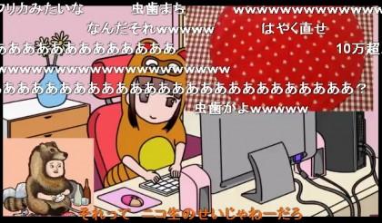 20160426-13mayudanuki
