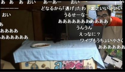 20160428-26yossan