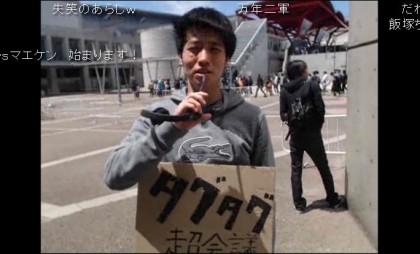 20160429-02taguchi