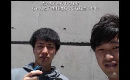 20160429-03taguchi