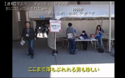 20160429-10taguchi
