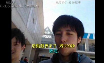 20160429-11taguchi