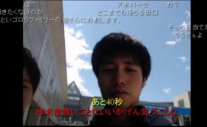 20160429-12taguchi