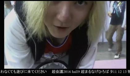 20160430-51yossan