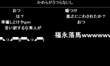 20160501-01yossan