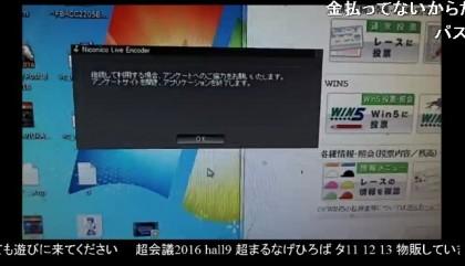 20160501-05yossan