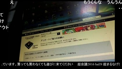 20160501-07yossan