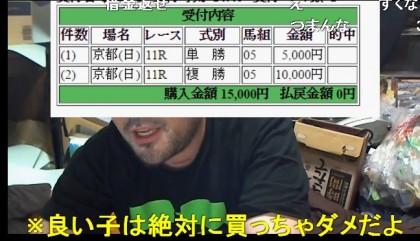 20160501-10yossan