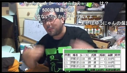 20160501-12yossan