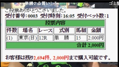 20160501-20yossan