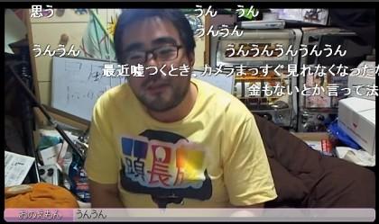 20160505-06yossan
