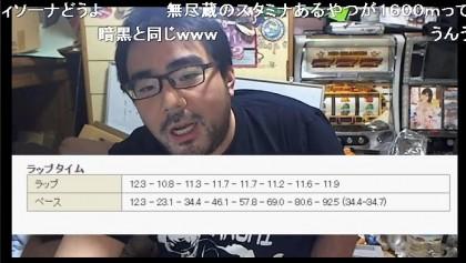 20160508-03yossan