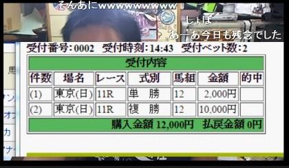 20160508-07yossan