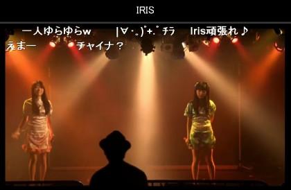 20160601-01iris