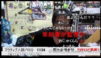 20160601-05yossan