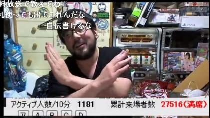 20160601-08yossan