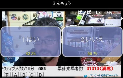 20160601-10yossan