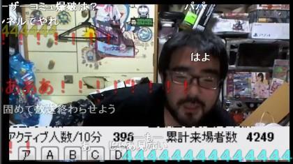 20160601-12yossan