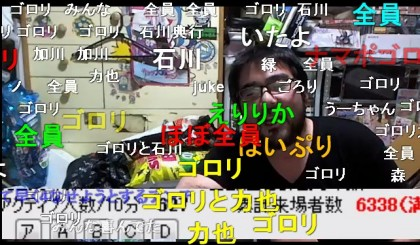 20160601-15yossan