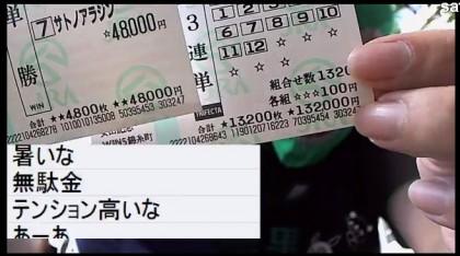 20160605-18ren