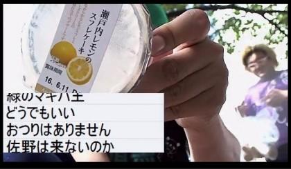 20160605-19ren