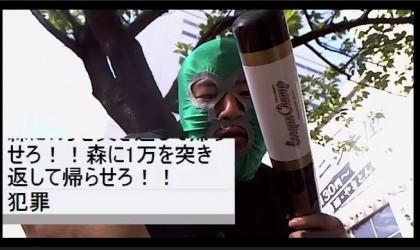 20160605-20ren