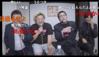 20160610-01yossan