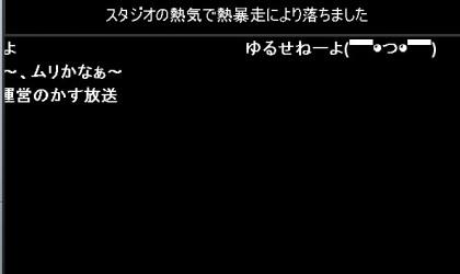 20160610-24yossan