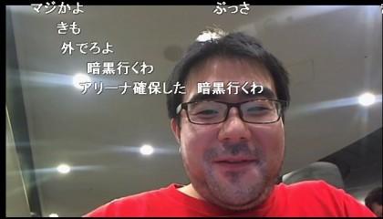 20160626-01yossan