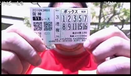 20160626-10yossan