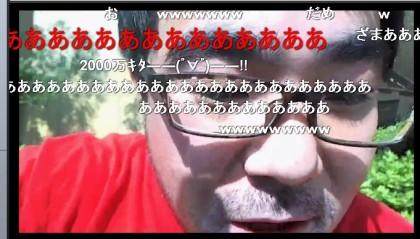 20160626-17yossan